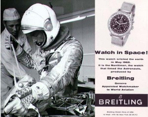 watchinspace